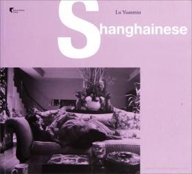 Shanghainese上海人(英文)