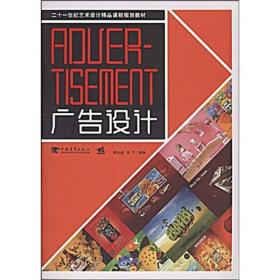 CI设计 云双庆  9787500687276 中国青年出版社