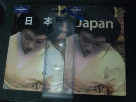 Lonely Planet: Japan 孤独星球日本(中英文各一册)