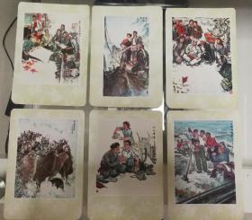 人定胜天(单面印画片6张合售)