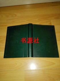 国际摄影 1983年1—6期,(精装合订本)品好