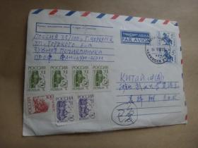 俄罗斯寄往中国武汉 实寄封  (贴邮票7枚)带信札