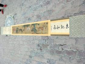 乡下收的宋代法常长卷狗画
