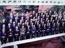 中国共产党江苏省第十届委员会全体委员合影