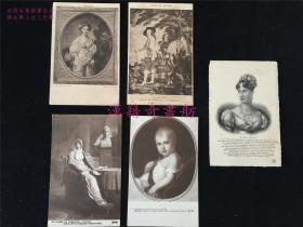欧洲旧明信片五张。GREUZE。手挎水壶的少女、儿童、贵妇、剑士等。一张用铅笔记有1920年。