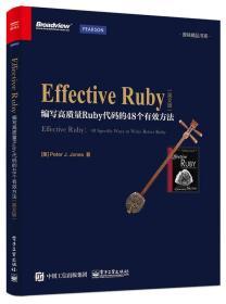 Effective Ruby编写高质量Ruby代码的48个有效方法(英文版)