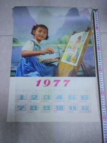 1977年  年画 小画家 尺寸38.5cm 53cm