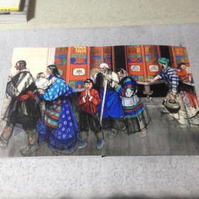 二十世纪中国当代水墨大家重要作品夜场.