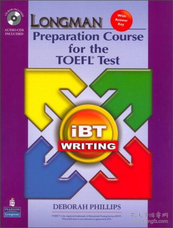 IBT WRITING(朗文托福写作备考 英文版)