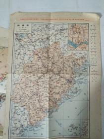 福建省地图一张【有语录1966年一版一印】加中国人民解放军战略进攻形势图,中国工农红军长征路线图,三张合售