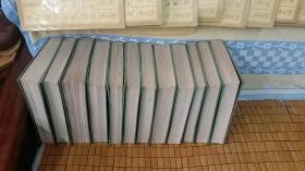 二十五史(全12册)上海古籍出版社