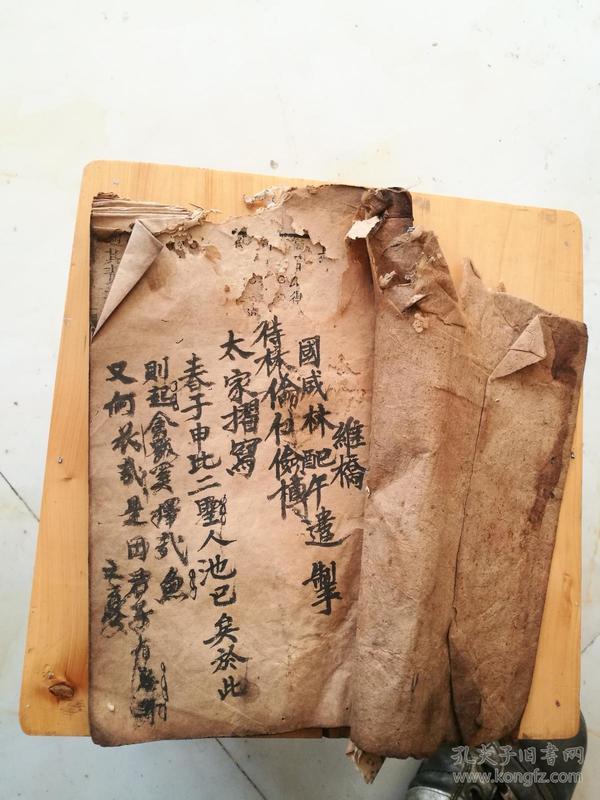 木刻,小题锐锋二集,古代的八股文章