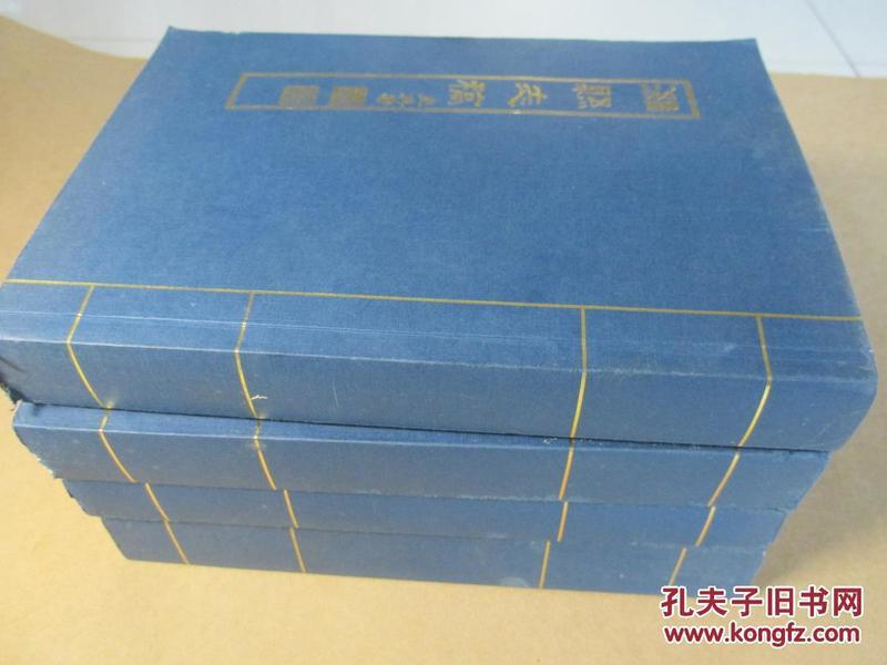 孔网最低价处理——潍县志稿——品好——如图
