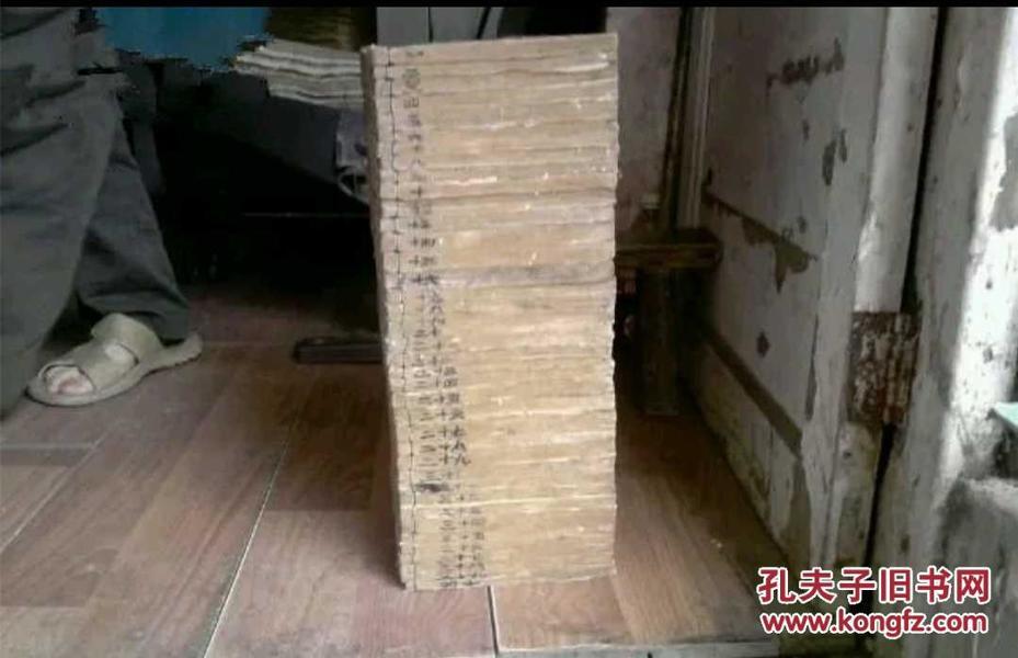 最全品最好的清朝順治乙未年(1655年)《本草綱目》木刻本47冊全