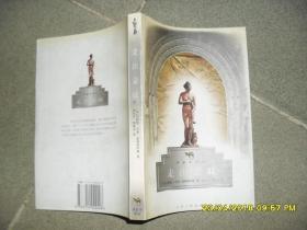 走出蒙昧 下册(85品大32开1998年1版1印7130册399-788页野骆驼译丛2-4)40807