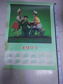 1977年年画(绢人 传医),尺寸38.5cm 53cm