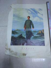 年画【毛主席去安源】,尺寸38.5cm 53cm