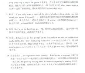 送书签lt-9787119086064-雅思听力高分标准教程---中国雅思行业应考经典教材·环球雅思第8代培训教材