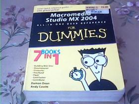 Macromedia  studio  MX2004