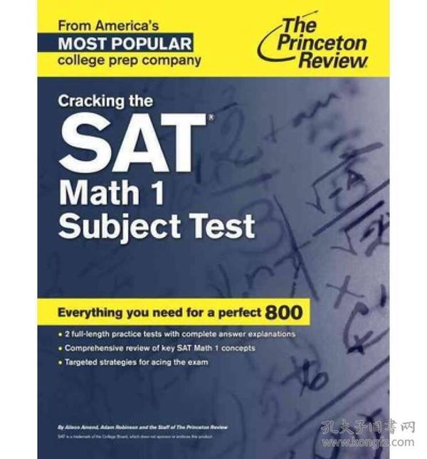 SAT Mah 1 Subject Test
