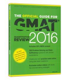 THE OFFICIAL GMAT QUANTITATIVE REVIEW 2016