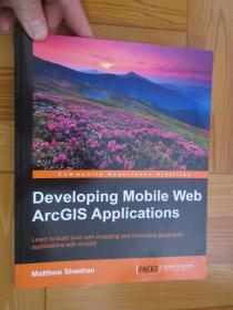 Developing Mobile Web Arcgis Applications   【详见图】