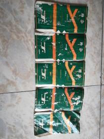 烟标:神游(雪茄)——中国兖州(五张合售)