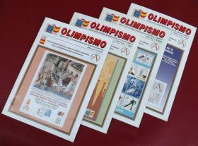 西班牙奥林匹克集邮联盟官方杂志