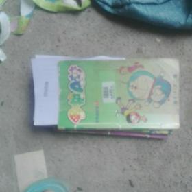 哆啦A梦3(彩色收藏版)