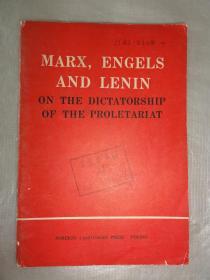 MARX ENGELS AND LENIN ON THE DICTATORSHIP OF THE PROLETARIAT(英文版 论无产阶级专政)