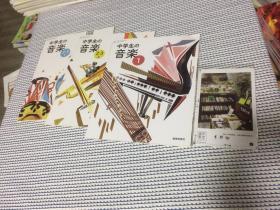3本合售:中学生の音楽 1+2-3(上、下册)  【日文原版教材 日本中学校音楽科用教材