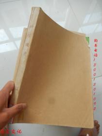 科学健身:健美先生2009年 第4-6期  【 3本合订合售】