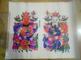 湖南邵阳滩头年画:左右门神一对