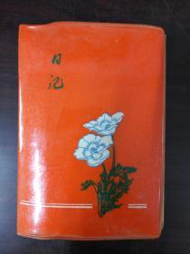 老笔记本2
