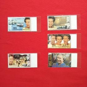 香港邮票HS59伊丽莎白女皇登基四十周年纪念邮票英女皇带边收藏珍藏集邮