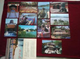 明信片《颐和园》11张全(中国旅游出版社1982年第1版第1次印刷)