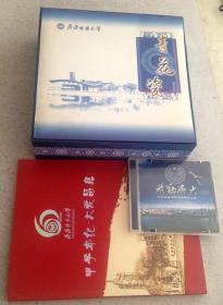纪念瓷盘、纪念画册、纪念光盘套装/齐齐哈尔大学青花磁盘、齐齐哈尔大学60年纪念册、光盘