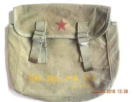文革军挎包-带毛主席语录(缺少挎代)