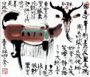 微喷绘画 韩美林 羊60-70厘米