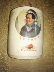文革期间笔筒 毛主席在延安笔筒  文革期间毛主席在延安笔筒 敬祝毛主席万寿无疆笔筒