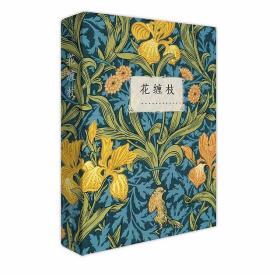 艺术小卡片:花缠枝(30张)