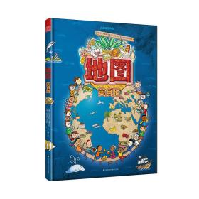 地图美食版9787553789965(HZ精品书)
