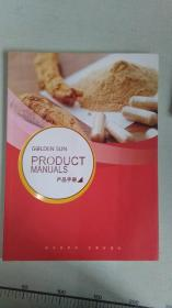PRODUCTMANLS产品手册