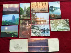 明信片《西湖》10张全(西湖摄影艺术出版社出版1985年第1版1986年第3次印刷)