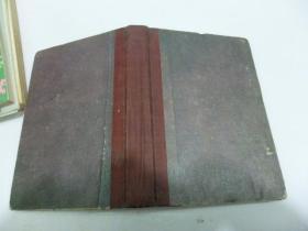 50年代上海笔记本 (有很多朋友签名.赠语)参军留念