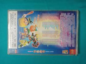 果宝特攻 DVD碟片52集完整版
