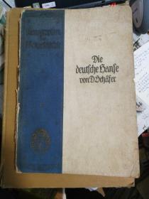1914年外文版讲述大航海,图多