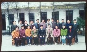 """照片:绍兴市商干校""""标准化、规范化管理""""培训结业留念"""
