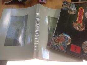 明治大正图志 第6卷 日本东北地方的历史文化资料集成 新品现货.值得你收藏!