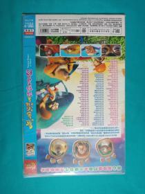 熊出没之环球大冒险 DVD碟片